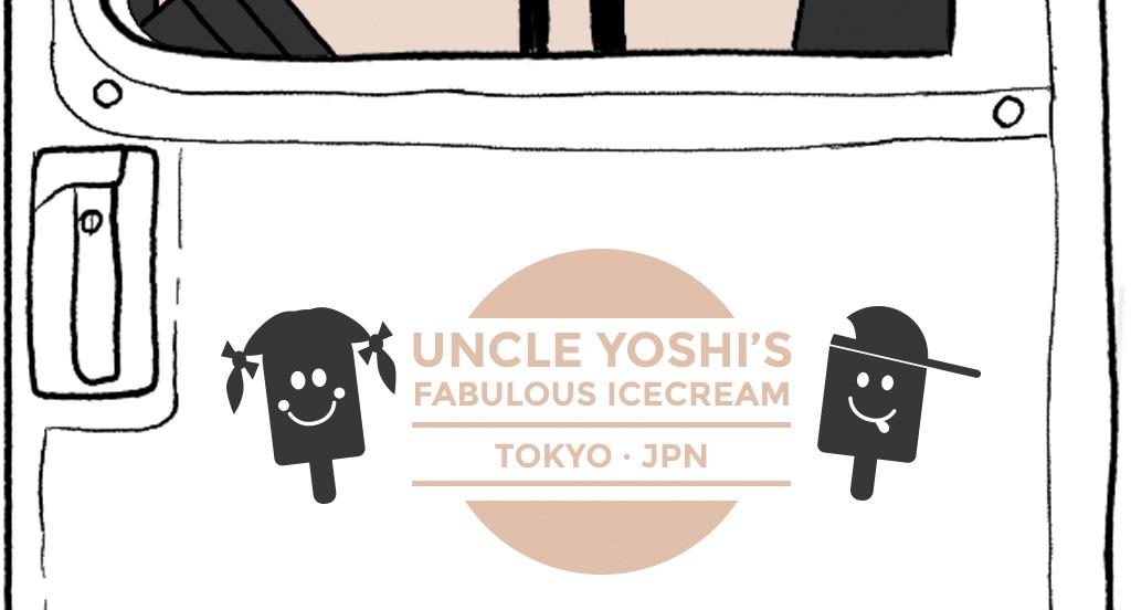 ice-detail